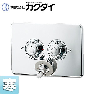 水 洗濯 栓 機