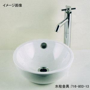 丸型手洗器 【493-018】 カクダイ