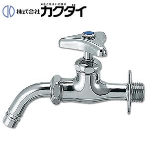 栓 洗濯 機 水 1回の洗濯にかかる水道代はどのくらい?洗濯の水道代を節約する方法9個