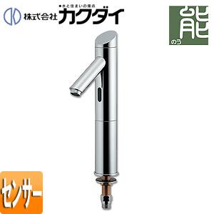 713-321|洗面用蛇口 能シリーズ[台][自動水栓][単水栓][センサー ...