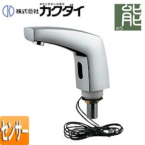 713-344|洗面用蛇口 能シリーズ[台][自動水栓][単水栓][センサー ...
