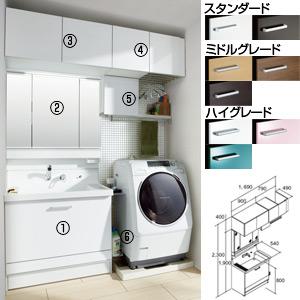 ●洗面化粧台セット ピアラ[間口1690mm][高さ2300mm][シャワー水栓][3面鏡][LED][くもり止め][一般地]