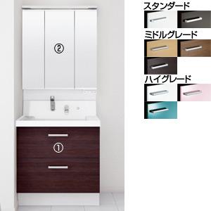 洗面化粧台セット ピアラ[間口750mm][高さ1900mm][シャワー水栓][3面鏡][LED][くもり止め][一般地]
