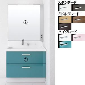 洗面化粧台セット ピアラ[間口900mm][高さ1900mm][シャワー水栓][1面鏡][LED][くもり止め][一般地]