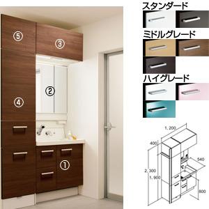 ●洗面化粧台セット ピアラ[間口1220mm][高さ2300mm][シャワー水栓][3面鏡][LED][くもり止め][一般地]