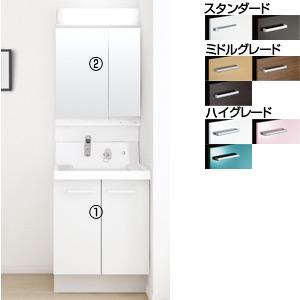 洗面化粧台セット ピアラ[間口600mm][高さ1900mm][シャワー水栓][2面鏡][LED][くもり止め][一般地]