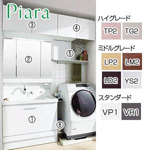 ●洗面化粧台セット ピアラ[間口1690mm][高さ2300mm][シャワー水栓][ステップスライド][3面鏡][LED][くもり止め][一般地]