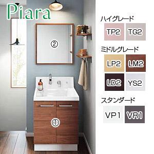 ●洗面化粧台セット ピアラ[間口600mm][高さ1800mm][シャワー水栓][扉][木枠付1面鏡][LED][くもり止め][一般地]