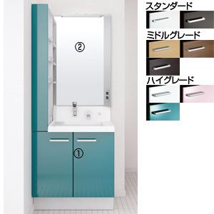 洗面化粧台セット ピアラ[間口750mm][高さ1900mm][シャワー水栓][1面鏡][LED][くもり止め][一般地]