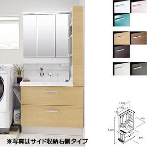 【送料無料】洗面化粧台 ピアラ[間口900mm][高さ1900mm][シングルレバーシャワー水栓][1面鏡(大型鏡)][LED][一般地]