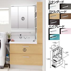 洗面化粧台セット ピアラ[間口1030mm][高さ1900mm][シャワー水栓][3面鏡][LED][くもり止め][一般地]