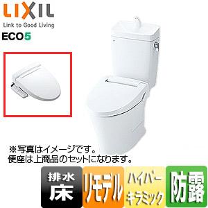 トイレ|【セットプラン】アメージュZ便器 フチレス[床:排水芯250〜550mm][リトイレ][手洗い有り][ECO5][ハイパーキラミック][一般地][ピュアホワイト]