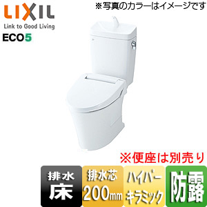 アメージュZ便器 フチレス[床:排水芯200mm][手洗い有り][ECO5][ハイパーキラミック][一般地][ピュアホワイト]