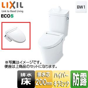 トイレ|【セットプラン】アメージュZ便器 フチレス[床:排水芯200mm][手洗い有り][ECO5][ハイパーキラミック][一般地][ピュアホワイト]