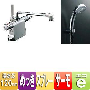 浴室用蛇口 ビーフィット[台][浴槽・洗い場兼用][サーモスタット付シャワーバス水栓][エコフルスプレーシャワー][メッキ仕様][湯水芯120][一般地]