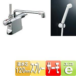 浴室用蛇口 ビーフィット[台][浴槽・洗い場兼用][サーモスタット付シャワーバス水栓][エコフルスプレーシャワー][湯水芯120][一般地]