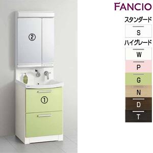 洗面化粧台セット ファンシオ[間口600mm][高さ1950mm][オールスライドタイプ(体重計収納付き)][2面鏡][LED][一般地]