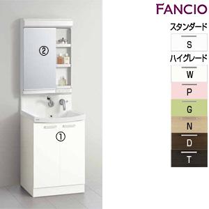 洗面化粧台セット ファンシオ[間口600mm][高さ1950mm][開きタイプ][1面鏡][LED][一般地]
