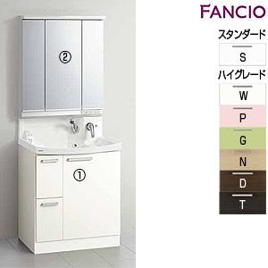 洗面化粧台セット ファンシオ[間口750mm][高さ1950mm][引出しタイプ][3面鏡][LED][一般地]