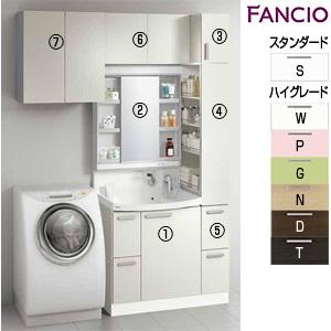 洗面化粧台セット ファンシオ[間口1650mm][高さ2350mm][引出しタイプ][1面鏡][LED][一般地]