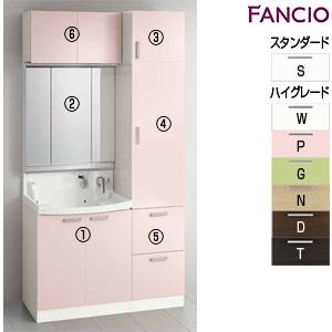 洗面化粧台セット ファンシオ[間口1200mm][高さ2350mm][開きタイプ][3面鏡][LED][トールキャビネット][一般地]