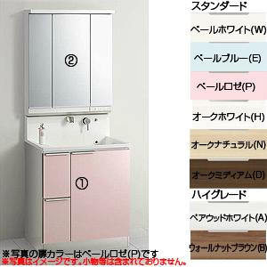 洗面化粧台セット エス[S][間口750mm][高さ1950mm][引出しタイプ][3面鏡][LED][一般地]