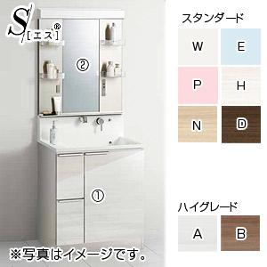 洗面化粧台セット エス[S][間口750mm][高さ1950mm][引出しタイプ][ステンレス1面鏡][LED][一般地]