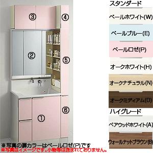 洗面化粧台セット エス[S][間口900mm][高さ2350mm][引出しタイプ][3面鏡][LED][一般地]