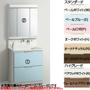 トイレ|洗面化粧台セット エス[S][間口750mm][高さ1950mm][オールスライドタイプ][3面鏡][蛍光灯][一般地]