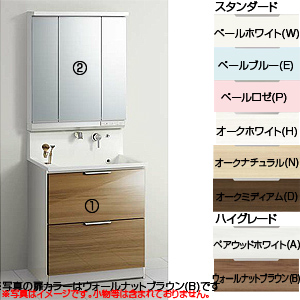 トイレ|洗面化粧台セット エス[S][間口750mm][高さ1950mm][オールスライドタイプ][3面鏡][LED][一般地]
