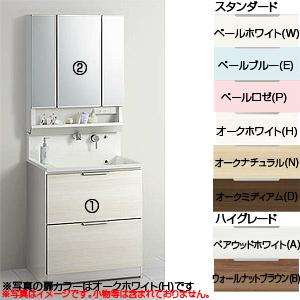 洗面化粧台セット エス[S][間口750mm][高さ1950mm][オールスライドタイプ][スキンケア3面鏡][ダブルLED][一般地]