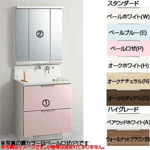 洗面化粧台セット エス[S][間口750mm][高さ1950mm][オールスライドタイプ(体重計収納付き)][3面鏡][LED][一般地]
