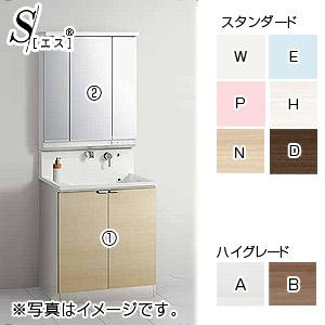 洗面化粧台セット エス[S][間口750mm][高さ1950mm][開きタイプ][3面鏡][LED][一般地]