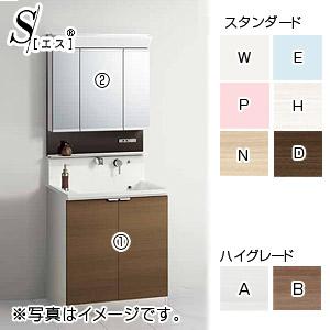 洗面化粧台セット エス[S][間口750mm][高さ1950mm][開きタイプ][ステンレス3面鏡][LED][一般地]