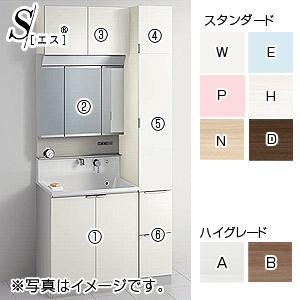 トイレ|洗面化粧台セット エス[S][間口1050mm][高さ2350mm][開きタイプ][ステンレス3面鏡][LED][一般地]