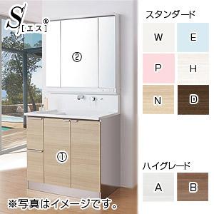 トイレ|洗面化粧台セット エス[S][間口900mm][高さ1950mm][引出しタイプ][3面鏡][LED][一般地]