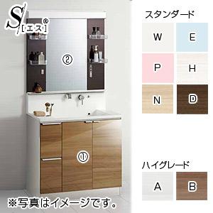 トイレ|洗面化粧台セット エス[S][間口900mm][高さ1950mm][引出しタイプ][ステンレス1面鏡][LED][一般地]