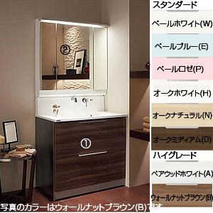 洗面化粧台セット エス[S][間口900mm][高さ1950mm][オールスライドタイプ][3面鏡][LED][一般地]