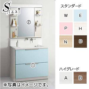洗面化粧台セット エス[S][間口900mm][高さ1950mm][オールスライドタイプ][ステンレス1面鏡][LED][一般地]