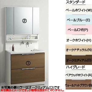 トイレ|洗面化粧台セット エス[S][間口900mm][高さ1950mm][オールスライドタイプ][スキンケア3面鏡][ダブルLED][一般地]