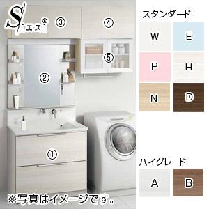 洗面化粧台セット エス[S][間口1650mm][高さ2350mm][オールスライドタイプ][ステンレス1面鏡][蛍光灯][一般地]
