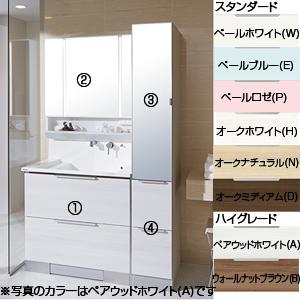 洗面化粧台セット エス[S][間口1200mm][高さ1950mm][オールスライドタイプ(体重計収納付き)][スキンケア3面鏡][ダブルLED][一般地]