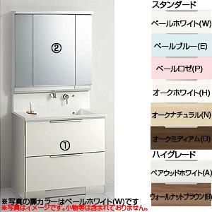 洗面化粧台セット エス[S][間口900mm][高さ1950mm][オールスライドタイプ(体重計収納付き)][3面鏡][LED][一般地]