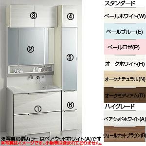 トイレ|洗面化粧台セット エス[S][間口1200mm][高さ2350mm][オールスライドタイプ(体重計収納付)][スキンケア3面鏡][ダブルLED][一般地]