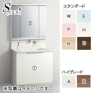 洗面化粧台セット エス[S][間口900mm][高さ1950mm][開きタイプ][3面鏡][LED][一般地]