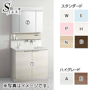 洗面化粧台セット エス[S][間口900mm][高さ1950mm][開きタイプ][ステンレス3面鏡][LED][一般地]