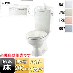 トイレ|【最安値挑戦中】組み合わせ便器 Lセレクション[LN便器][床:排水芯200mm][手洗い無し][一般地]