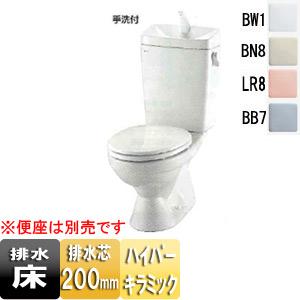 トイレ|組み合わせ便器 Lセレクション[LN便器][床:排水芯200mm][手洗い有り][一般地]