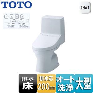 【台数限定】ウォシュレット一体形便器 ZJ1[床:排水芯200mm][手洗い無し][防露あり][セフィオンテクト][一般地][寒冷地流動方式兼用]