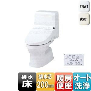 【SALE】ウォシュレット一体形便器 HV[床:排水芯200mm][手洗い無し][防露あり][一般地]